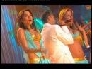Блестящие - Восточные сказки (Новые Песни О Главном 2006)