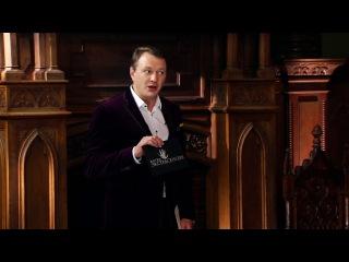 Битва экстрасенсов: Вердикт жюри (сезон 17, серия 6)