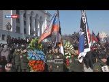 Сводка новостей: ДНР, ЛНР, Сирия, мир / 10.02.2017
