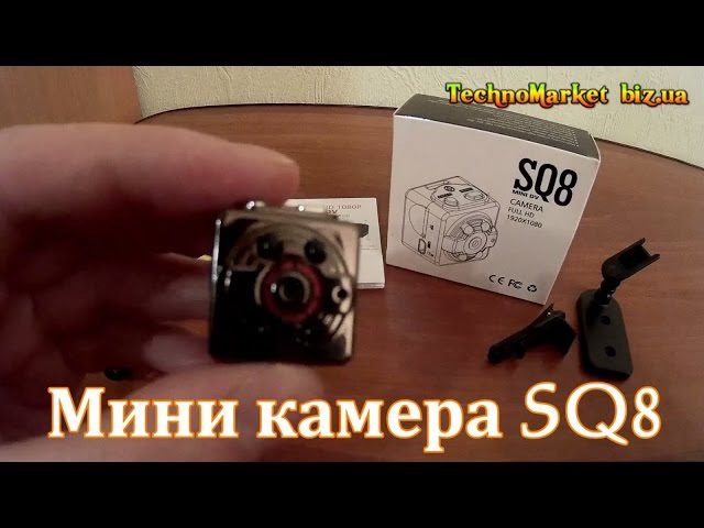 Мини камера SQ8 с датчиком движения и ночным видением полный видео обзор инструкция по эксплуатации смотреть онлайн без регистрации