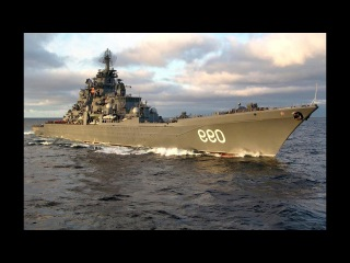 Тот, что сопровождает Адмирала Кузнецова. Крейсер Петр Великий