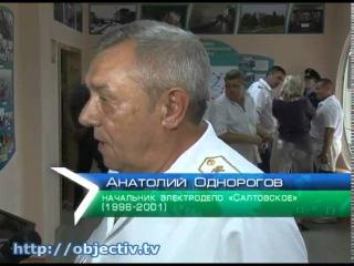 В Харькове - комната истории Салтовской линии метро