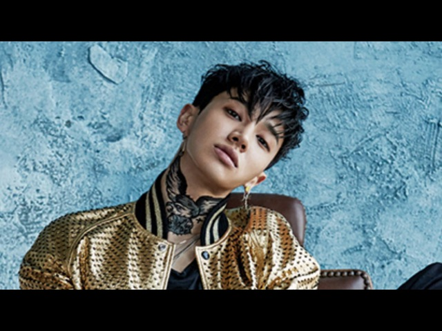 Highlight's Lee KiKwang Model Bad Boy Charisma Vogue Magazine June Issue 2017