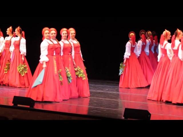 Берёзка (ансамбль) БЕРЁЗКА BERIOZKA ENSEMBLE FOLKLORIQUE RUSSE.
