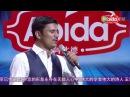 Uyghur Yusufhas Hajip yipak yoli sadasi يۇسۇف خاس ھاجىپ