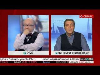 Александр НЕВЗОРОВ о давлении власти на СМИ (12.04.2015)