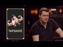 «Студия СОЮЗ» на ТНТ первое комедийно-музыкальное шоу