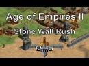 Aoe2: Wall Rush (TaToH vs TheViper G1) - Elimination Draft