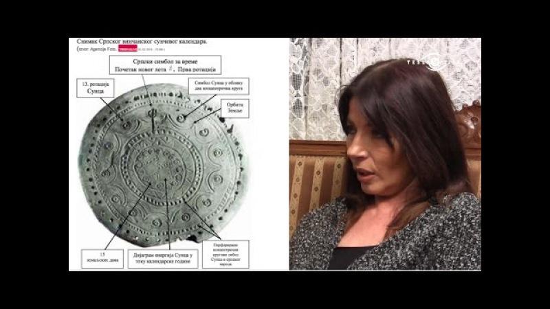Srpski Kalendar (2 deo)