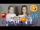 СОК ЧЕЛЛЕНДЖ Juice Chelleng от Kamilla Frost УГАДАЙ ВКУС СОКА Kid's JUICE Challenge