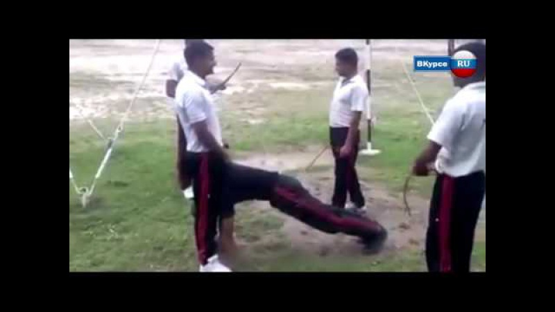 Как наказывают новобранцев в индийской армии