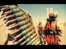 Чечня 95 год ! О разгроме бригады при штурме Грозного.18