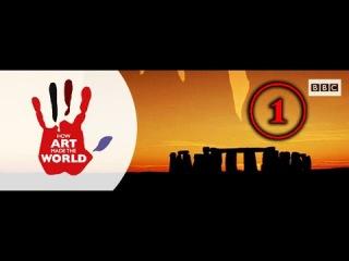 BBC: Как искусство сотворило мир: Человечнее, чем человек / 1 серия