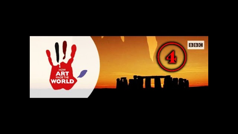 BBC Как искусство сотворило мир Однажды 4 Серия