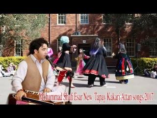 Mohammad Shafi Esar New Pashto bast Tapay Kakari Attan songs 2017 HD