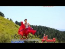 Shahsawar, Nazia Iqbal - Zra Me Mazbot Laka Kabul De_Pashto HD Film Hits BADNAAM 2015