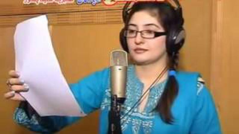 Rahim shah and Gul panra new song 2013
