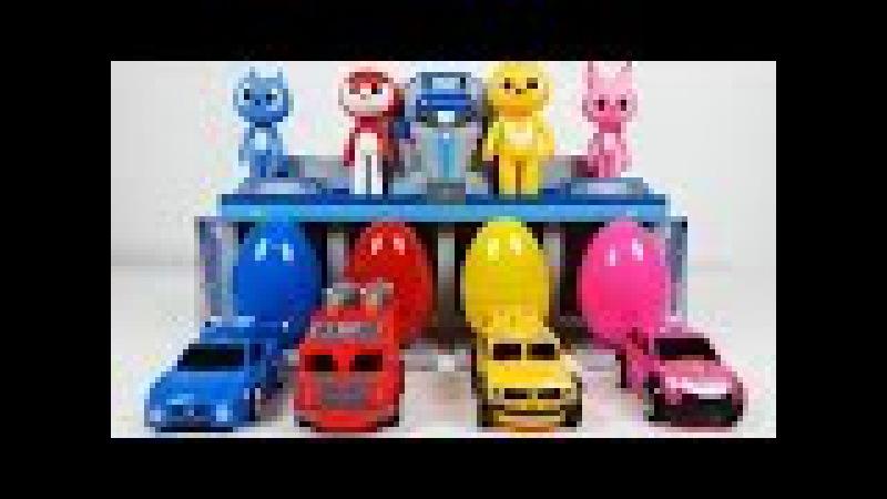 최강전사 미니특공대 출동본부 장난감과 알까기 놀이(Miniforce Rescue Center Force Car Toys Surprise Eggs)