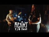 Re1ikt запрашае на 7/8 Fest у Мінску!