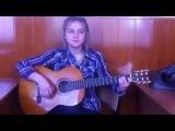 Ника Николаева  - Кукушка (Cover), (OST