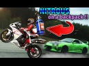 Cars vs Bikes(Extreme Street Racing Edition)r1,GSXR,Toyota Supra,GTR,HAYABUSA,Aventador etc! 2017