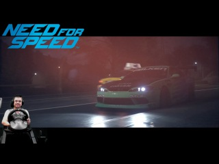 Топовая Nissan Silvia - NFS 2015/2016 на руле Fanatec Porsche 911 GT2