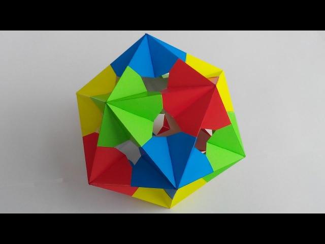 Кусудама из пятиугольников оригами, Kusudama of pentagons origami.