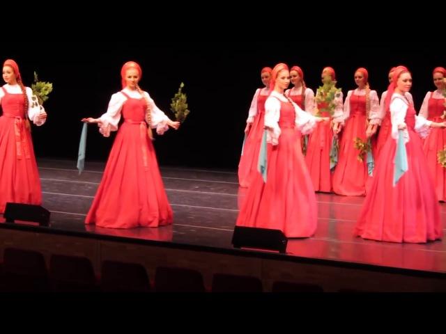 Русский танец «Березка»