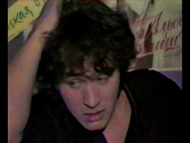 Виктор Цой - Интервью в Мурманске 1989