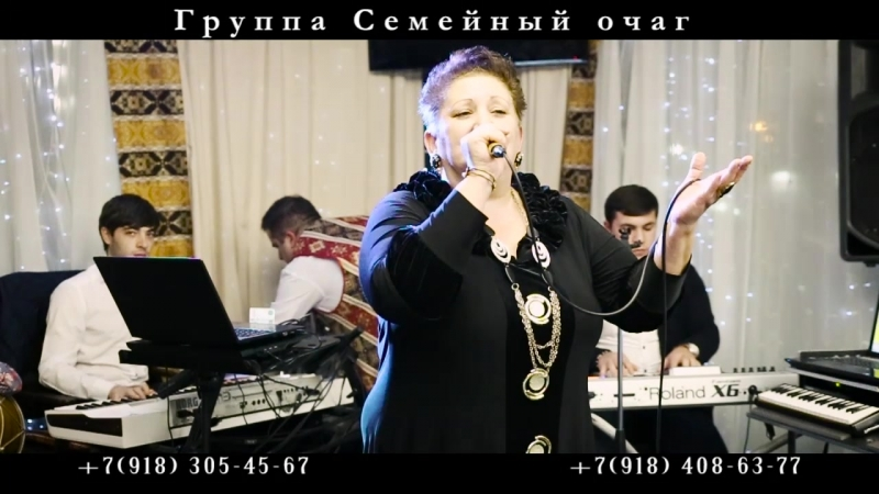 Семейный очаг - Мшо ахчик (попурри) поет Марине Татевосян