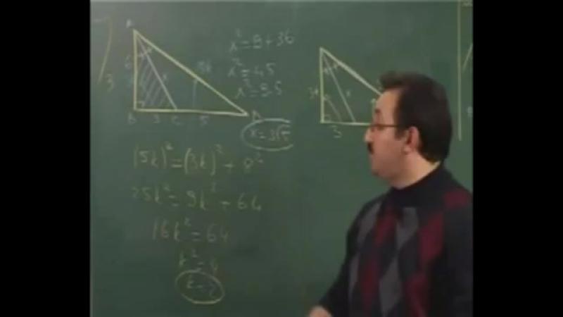 Geometri - 04. Üçgende Açıortay Bağıntıları