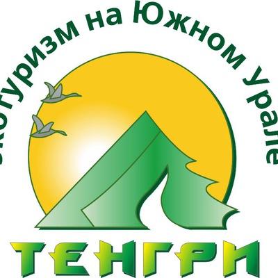 Тенгри Урал