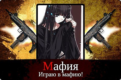 Марина Аникина | Новокуйбышевск