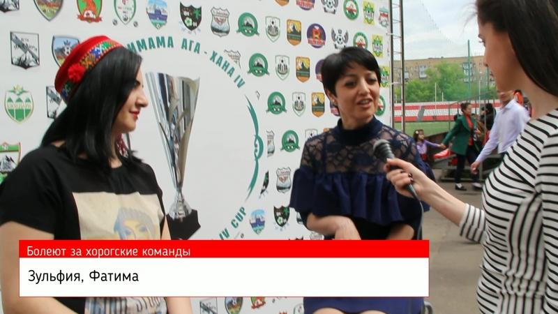 Зульфия, Фатима