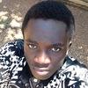 Amini Cishugi