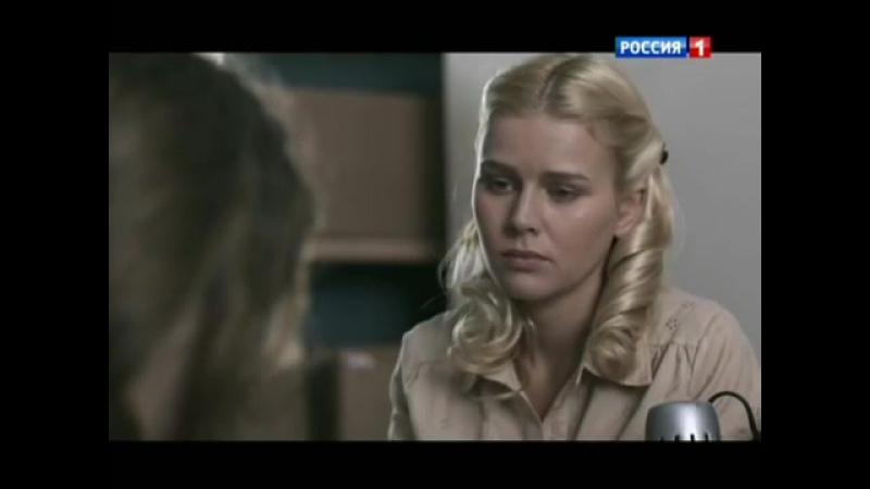 7серия ,,КОРОЛЕВА БАНДИТОВ,, (2013)