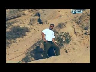 Discovery «Тайны боевых искусств (09). Израиль. Крав-мага» (Реальное ТВ, единоборства)