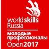 WorldSkills Russia Орёл