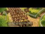 Урфин Джюс и его деревянные солдаты - уже в кино