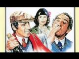 Блеф / Bluff storia di truffe e di imbroglioni/ The Con Artists -1976_ ИТАЛКИНО