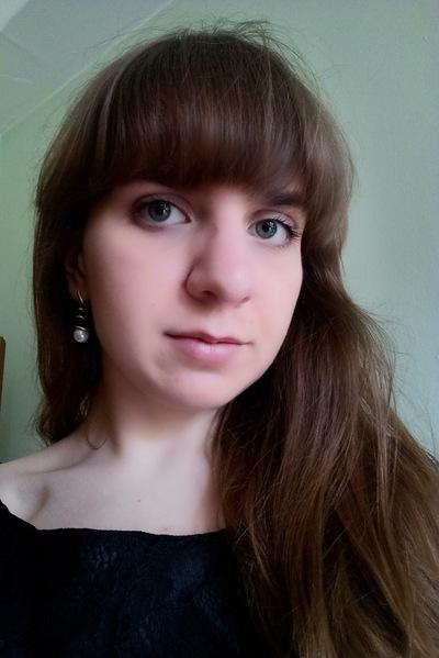 Екатерина Кондрашкина