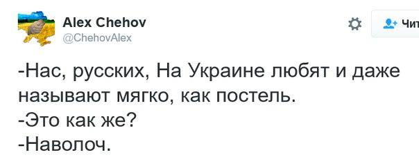 Львовские депутаты проголосовали за выселение Русского культурного центра из помещения в центре города - Цензор.НЕТ 5246