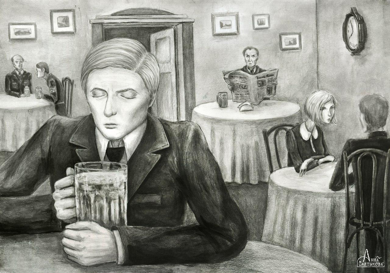 """Кафе ""Helmut Küng"""". Художник Анна Салтыкова."