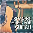 Испанский - Танец