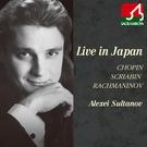 Шопен (Султанов) - Ноктюрн op. 48 № 1 (c-moll)