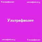 Неизвестен - Я_тебя_трахну_как_антилопу_-_Какая_лирическая_песня))) (online-audio-converter.com)