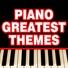 Неизвестен - Death Note - L's Theme (Cardinal dj's remix)