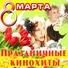 """Рок-опера """"Юнона и Авось"""" - Я тебя никогда не забуду.Жаль Караченцова, столько ещё мог бы.."""