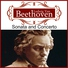 Бетховен - №14 Соната Лунная  (часть 3)