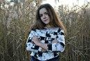 Алина Папуша фото #9